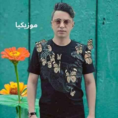 دانلود آهنگ محسن ابراهیم زاده دوست دارم جمله ای شیرینه تو که میگی به دلم میشینه