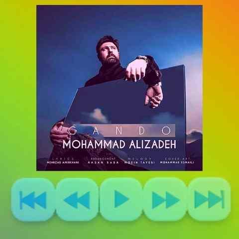 دانلود آهنگ محمد علیزاده منو بغل کن عشق من که خاک مادری تویی