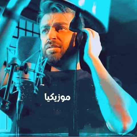 Houman Musicya.ir دانلود آهنگ هومان نگو من ازت دیگه خیلی وقته دست کشیدم